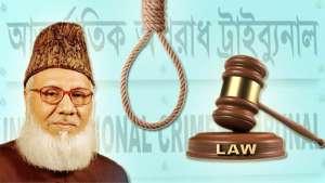 رهبر جماعت اسلامی بنگلهدیش به جرم جنایت جنگی اعدام شد