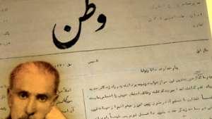 مرام جریده «وطن» به قلم میرغلام محمد غبار