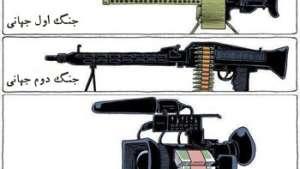 رسانهها، پرقدرتترین اسلحه جنگی امریکا