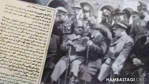 سند تاریخی: نامه لنین به شاه امانالله خان
