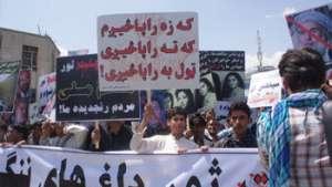 تجلیل از مظاهره ضد هشت ثور شهر كابل