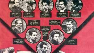 سرود «پوستر سرخ»، تعظیمی به پارتیزانهای ضد نازیزم