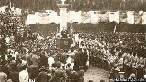 یادی از  نخستین سالگرد جشن استقلال افغانستان