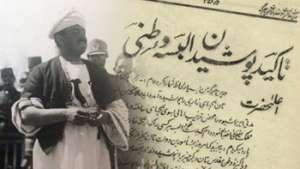 درسی از شاه امانالله خان: گامهای کوچک عملی بهتر از لافهای بلندبالا