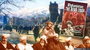 «تلک خرس ـ داستان ناگفته افغانستان»، سند مزدوری تنظیمهای اخوانی به آی.اس.آی