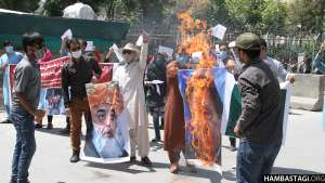 SPA Protest Against Missile Attacks of Pakistan on Kunar Province