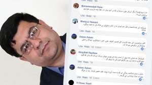 کاربران فیسبوک لافوپتاقهای طوطی ارگ را دوباره به دهنش داخل کردند