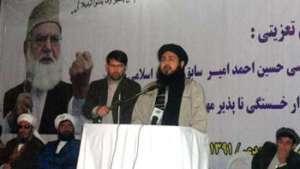 چوچه های حرام پاکستان در سوگ پدرخوانده شان