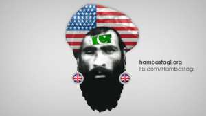 The Ignoramus Mullah Omar Was A Hand Tool of US and Pak Governments!