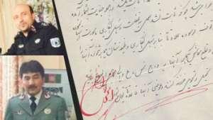 یوه تاریخی پرتله، له شاه امان الله خان څخه په بخښنې