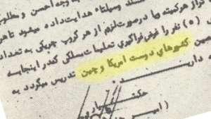 حزب اسلامی دستپخت امریکا از «جهاد» علیه بادار سخن میگوید!