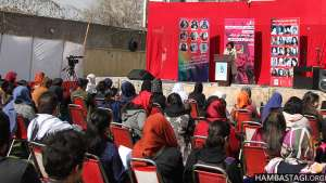 The Solidarity Party of Afghanistan celebrated International Women's Day