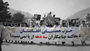 لایحه جدید تظاهرات تلاشی برای خاموشکردن صدای آزادیخواهان