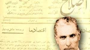 «اقتصاد ما»، مقالهای از زندهیاد میر غلاممحمد غبار