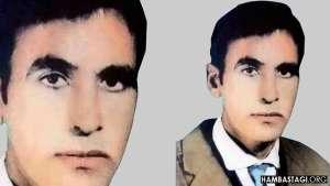 ضابط دینمحمد، آزادیخواهی که توسط جلادان خلقی - پرچمی سلاخی شد