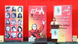 Commemorating International Women's Day