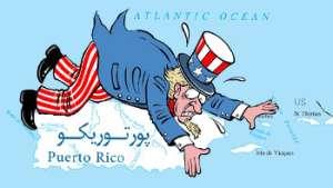 پورتو ریکو، کشوری تحت سلطه کامل امریکا