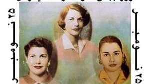 بزرگداشت از «روز جهانی محو خشونت علیه زنان» بدون آموختن از خواهران میرابال بیمعنا است