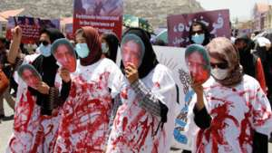Video Clip: Protest Gathering Against the Unjust Hearing of Farkhunda Case