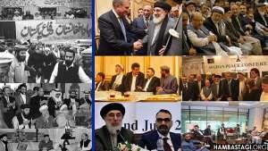 تنفر مردم از کاسهلیسی عطا و همزادانش در برابر مقامات پاکستان