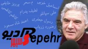 نامهای که داکتر حسین یحیایی از پاسخ به آن طفره رفت