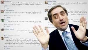 سیلیهای کاربران خشمگین فیسبوک به روی عبدالله