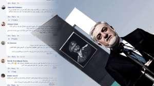 انزجار کاربران فیسبوک بر افتتاح منار یادبود برای قسیم فهیم