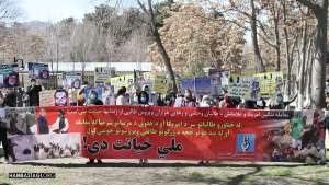 SPA gathering to condemn the release of Taliban prisoners by the puppet government of Afghanistan