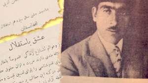 «عشق باستقلال»،  نوشتهای از زندهیاد سرور جویا