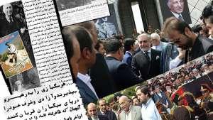 دورویی عبدالله و همفکرانش در مورد ظاهرشاه