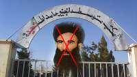 مکتبی با نام قومندان مکتبسوز و معلمکُش حزب اسلامی آلوده شد