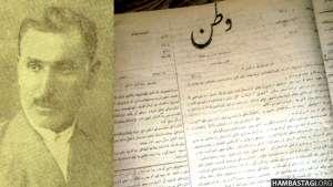 میرغلام محمد غبار: در شورای ملی چه کردیم؟