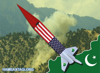 Attack on Kunar by Pakistani Army